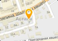 ООО Единый центр бронирования г.Астана