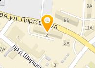 ООО Запорожский Энергомашзавод