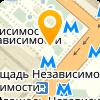 ООО Инвест Авто