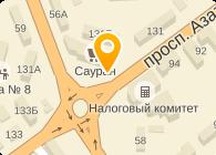 ООО Студия Бекзата Кадирбекова