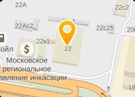 СИТРОЕН ЦЕНТР МОСКВА