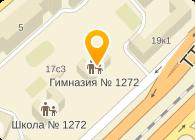ШКОЛА № 1272