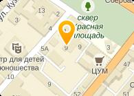 ОО Сумской областной клуб собаководства Кинологического Клуба Украины