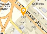 АДВОКАТСКИЙ КАБИНЕТ № 560