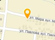 ИП Такси   Донецк - Ростов