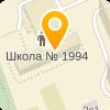 ШКОЛА № 1994