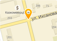 "ИП ""Тахограф Сервис Уральск KZ"""