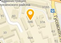 4-й загородный переулок, 58б, офис 305