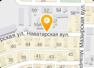 """ООО """"Экспертно-правовое бюро"""""""