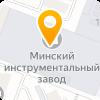 "ООО ""ВалиантсБел"""