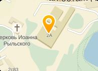 ТРИНТА, СДЮШОР № 49 ИМ. Ю.Я. РАВИНСКОГО, баскетбол