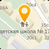 """Школа № 1784 """"Кадетская школа имени генерала армии В.А. Матросова"""""""