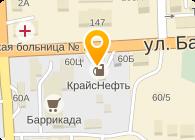 лечения иркутск вакансий на заправку крайс нефть контрольная