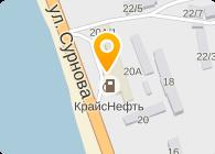 иркутск вакансий на заправку крайс нефть бесшовной плитки: технология