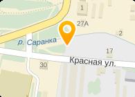 Букмекерская Контора Саранска