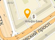 Дополнительный офис Кутузовский проспект