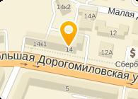 Дополнительный  офис Дорогомиловский