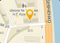 Дополнительный офис № 9038/0743