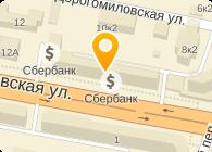 Дополнительный офис № 9038/01401