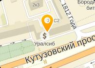 Дополнительный офис Парк Победы