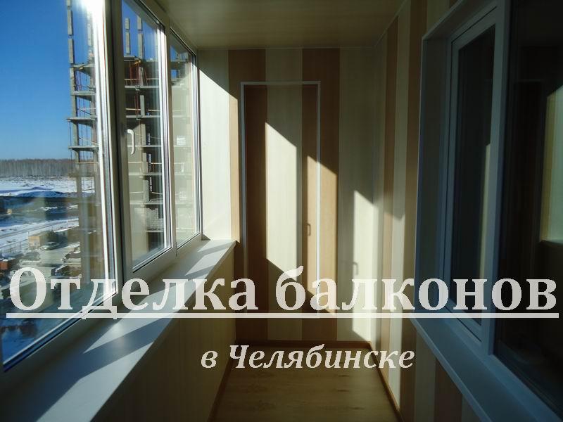 Отделка балконов в Челябинске за 350р/м2 // новость ремонт о.