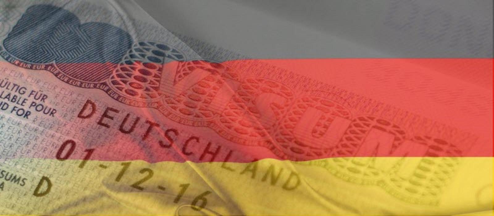 Оформление визы в Германию