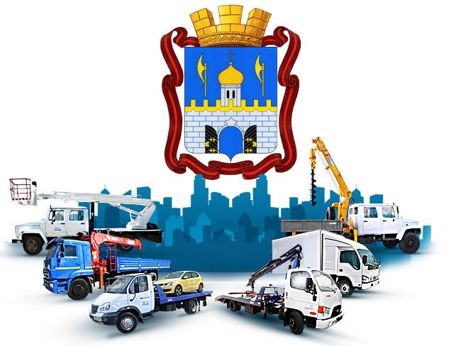 Автомобильный эвакуатор в посёлке софрино пушкинского района московской области