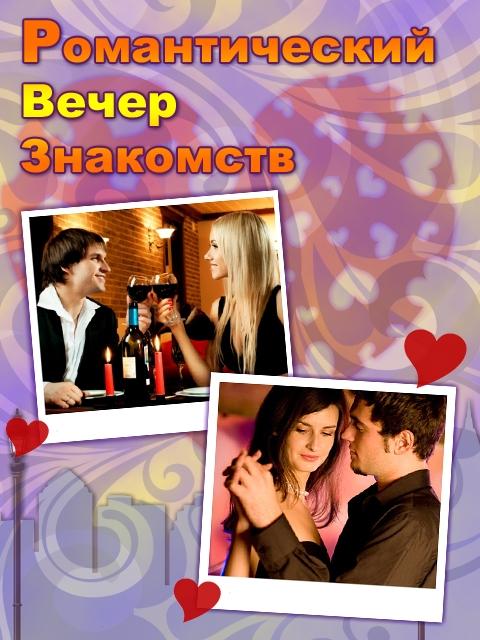 секса ищу казакстан павлодар девушку для