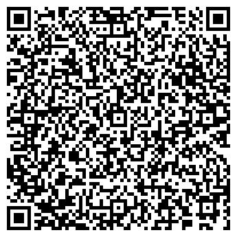 QR-код с контактной информацией организации PAS A PAS