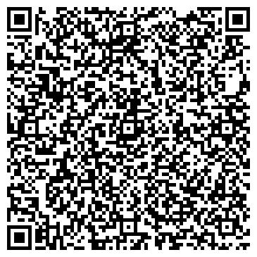 QR-код с контактной информацией организации Фото-Драйв