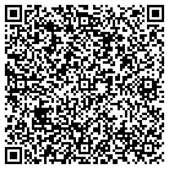 QR-код с контактной информацией организации Взгляд