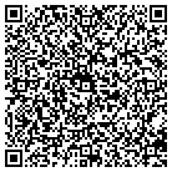 QR-код с контактной информацией организации UOМО COLLEZIONI