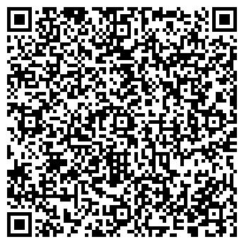 QR-код с контактной информацией организации VASSA & CО