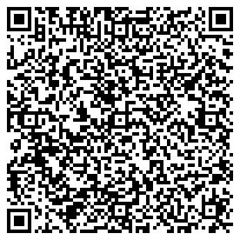 QR-код с контактной информацией организации MacMade