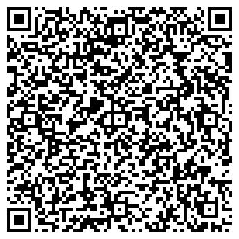 QR-код с контактной информацией организации КЛОНДАЙК+