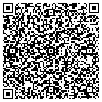 QR-код с контактной информацией организации ON-center
