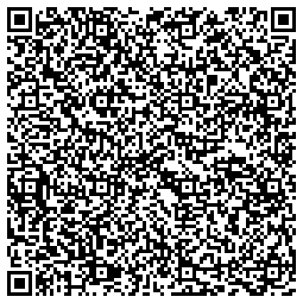 QR-код с контактной информацией организации ОГБУ «Костромская городская станция по борьбе с болезнями животных»