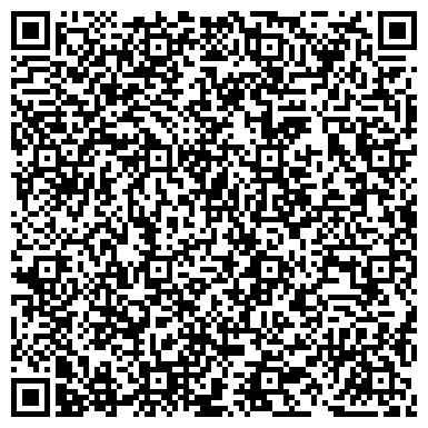 QR-код с контактной информацией организации ДОРОГОМИЛОВСКИЙ РАЙОННЫЙ СУД