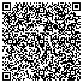 QR-код с контактной информацией организации 1С-КАМИН, IT-компания