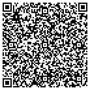 QR-код с контактной информацией организации КУТУЗОВСКОЕ