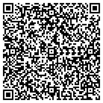 QR-код с контактной информацией организации ГОЛДЕН-СИТИ