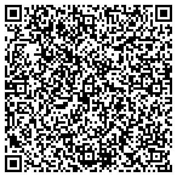 QR-код с контактной информацией организации ИП Рябова И.В.