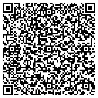 QR-код с контактной информацией организации ДЕЛЬ СОЛЬ
