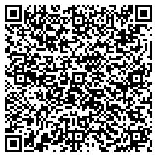 QR-код с контактной информацией организации ЛА'МИКС