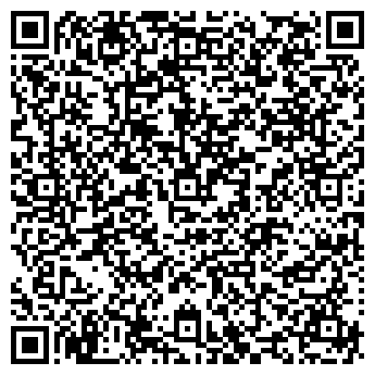 QR-код с контактной информацией организации ТОЧКА ОТРЫВА
