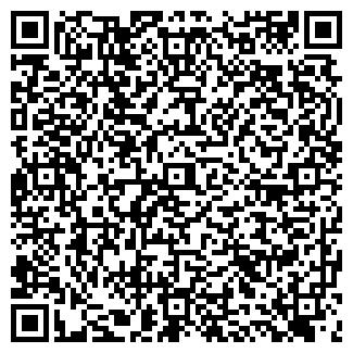 QR-код с контактной информацией организации ХАЧАПУРИ