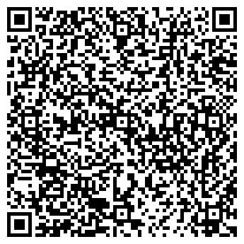 QR-код с контактной информацией организации Курсктелеком