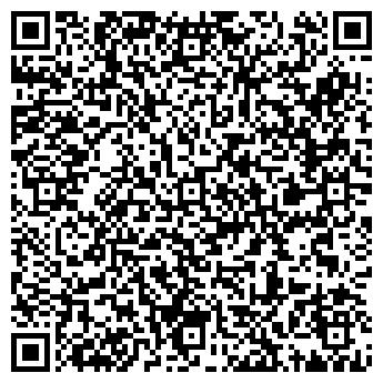 QR-код с контактной информацией организации ООО Энфорта