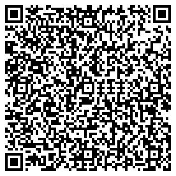 QR-код с контактной информацией организации ШКОЛА № 711