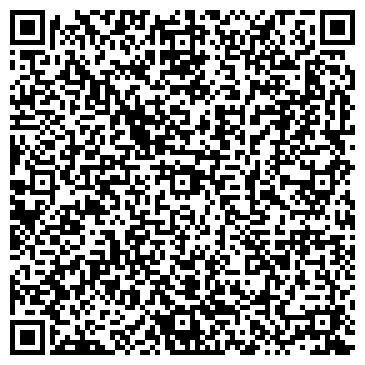QR-код с контактной информацией организации Детский дом (смешанный) №13